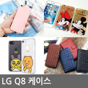 LG Q8 케이스 X800/Q815 카카오/다이어리/지갑/젤리