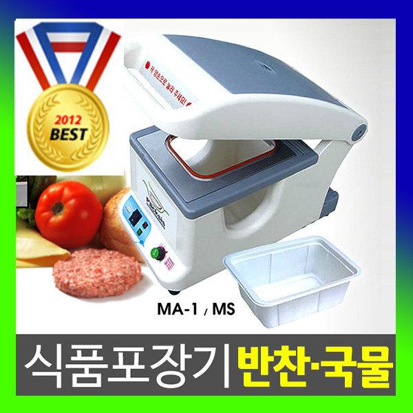 음식포장기 젓갈포장 김치포장 탕포장 식품포장기 MA1