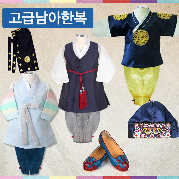 서연한복/남아한복/유아한복/아동한복/돌부터15세까지