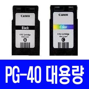 PG40 CL41 PIXMA MP145 MP198 MP160 MP218 MX308