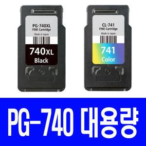 PG-740 XL 잉크 MG3570 MG2270 MG2170 MX397 MX477