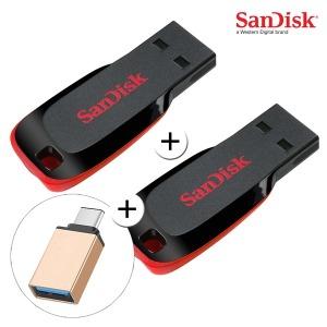 크루저 블레이드(Cruzer Blade) USB 32GB+32GB +타입C