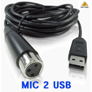 MIC2USB/Microphone to usb interface cable