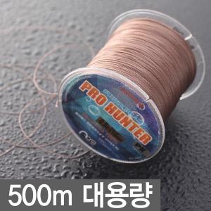 500m대용량합사줄/루어/원투/에깅/지깅/선상/가성비