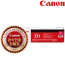 캐논 CRG-331M (빨강) 정품토너