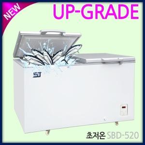 (주)서진 정품 참치냉동고 초저온 SBD-520