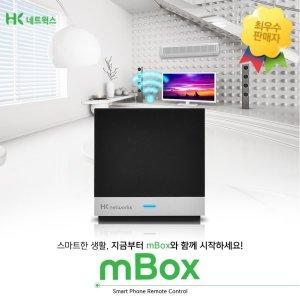 만능리모컨 스마트 리모컨 mBox(엠박스) 온풍기