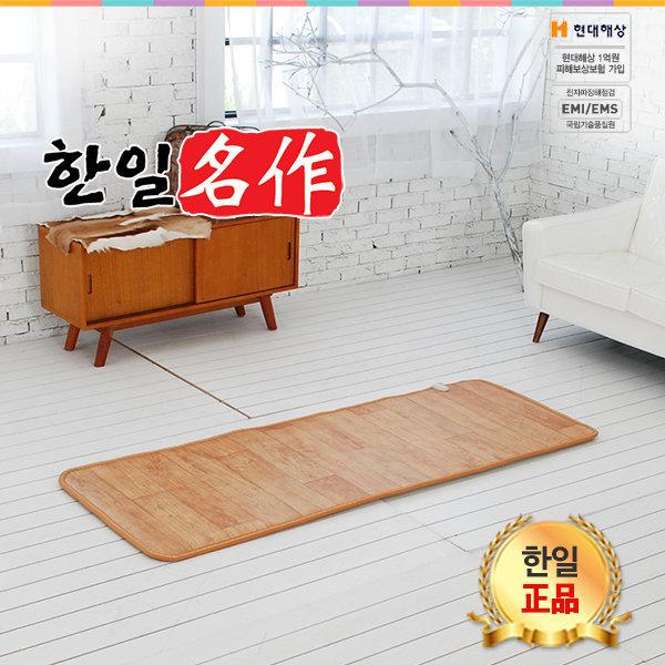 한일 자연나뭇결 카페트 전기매트/전기장판/미니싱글