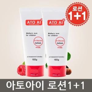 (신제품) 베이비/아기/유아/신생아/화장품