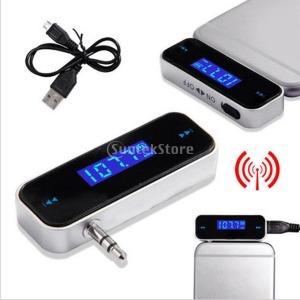 휴대폰 자동차 LCD MP3  FM송신기 무선 핸즈프리3.5mm