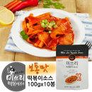[버벅이네] 미쓰리 떡볶이 소스 보통맛 100g10봉