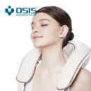 OSS-201A 프리미엄 어깨/목 안마기/마사지기