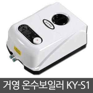 (거영/온수/매트/보일러)KY-S1/무동력/조절기/호환