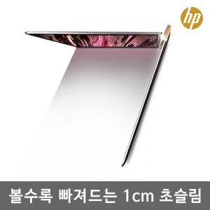 최대할인 HP Spectre 13-v137TU/스펙터13 노트북