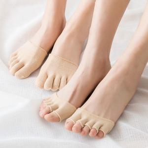 발가락양말 토우캡  무좀양말 발냄새 무좀방지 양말