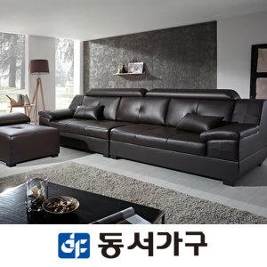 프로포즈 4인용 라텍스 천연가죽소파+카우치스툴 DFAC3168