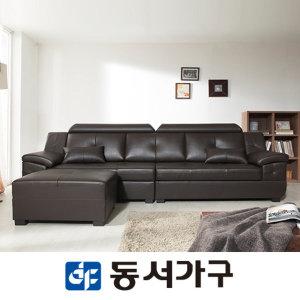 힐링스 라텍스탑 4인 천연가죽쇼파 DF632666