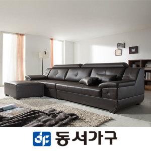 라텍스 에프엠 4인용 천연가죽쇼파 DF632668