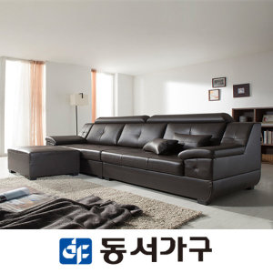 라텍스 에프엠 4인용 천연가죽쇼파+스툴 DF632664