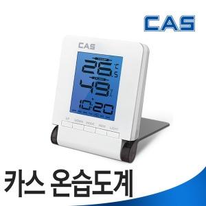 카스온습도계 T013 온도계 습도계 디지털온습도계