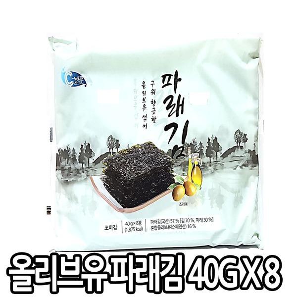 C-WEED 예맛 올리브유 파래김 40GX8 총96장 코스트코