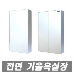 터치600 욕실장 욕실 수납장 장식 욕실장 수건함