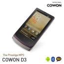 COWON D3 DMB  32GB  MP3+CE1정품이어폰+액정보호필름/아몰레드/WiFi/