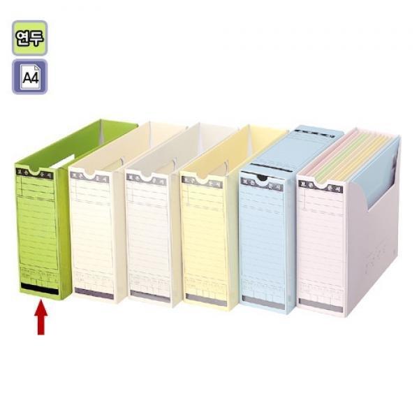 문서보관상자(5개팩/연두/OfficeDEPOT)