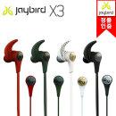 사은품증정  공식출시  정품  jaybird X3 블루투스 이어폰_공식점