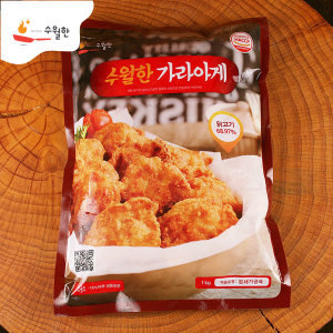 브라질산 수월한가라아게 1box(1kg 10봉)/순살치킨