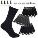 [elle]  ELLE  엘르 기획 신사 정장 양말 5족 세트_QH8744_5