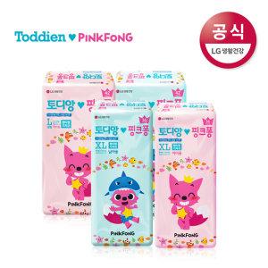 LG 토디앙 핑크퐁 팬티기저귀 3팩 전사이즈(남여)