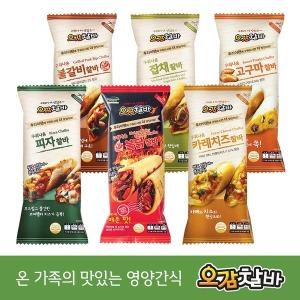 오감찰바/불갈비/피자/카레치즈/고구마/단호박/간식