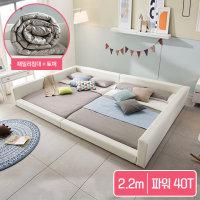 토퍼+가드 2.2m 패밀리침대(파워40T)