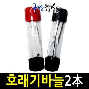구짱낚시 호래기바늘 호래기채비+보관케이스 축광/미