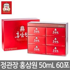 정관장 홍삼원 50ml 60포 외 쇼핑백동봉