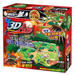 레전드오브베이스볼 3D ACE/야구게임