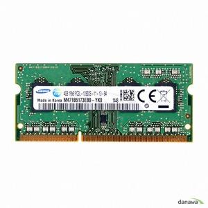 삼성전자 노트북 DDR3 4G PC3L-12800S 저전력 (정품)