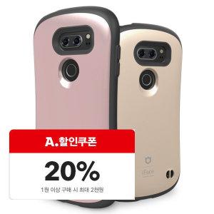 20%쿠폰 추가할인 퍼스트클래스 LG V30 범퍼케이스