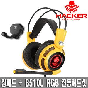ABKO B510U PRO Virtual 7.1CH RGB 게이밍 진동헤드셋