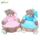 베이비캠프 유아용 곰돌이 쿠션 소파