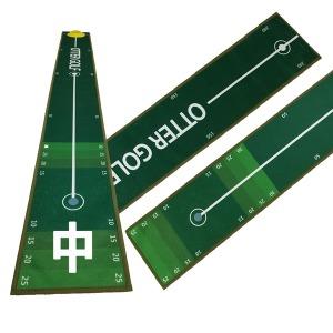 카페트퍼팅매트(중) 퍼팅연습기 폭25cm 길이270cm