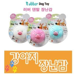 강아지장난감/애견장난감/탱탱볼/강아지인형장난감