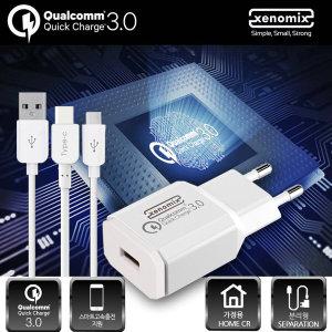 제노믹스  퀄컴3.0 퀵차지 고속 충전기 XM-QC3.0