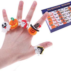 할로윈 젤리 반지 의상 소품 호박 파티 해골 선물
