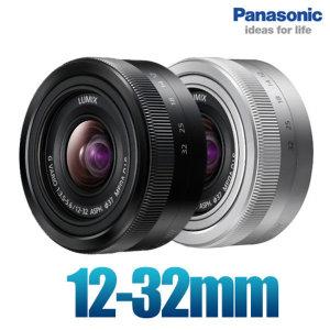 (벌크)루믹스 렌즈 LUMIX G Vario 12-32mm / H-FS12032E / 벌크