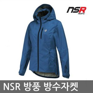 NSR 아론 자켓 자전거 바람막이 방풍 점퍼 의류 옷 복