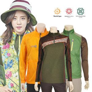 가을산행 완벽준비 티셔츠/바람막이/팬츠/조끼
