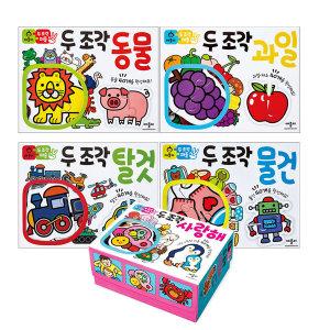 애플비/두조각퍼즐5종선택/동물/탈것/물건/과일