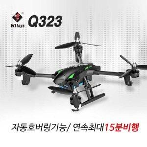 FPV쿼드콥터드론Q323B/자동호버링/원키이착륙/입문용